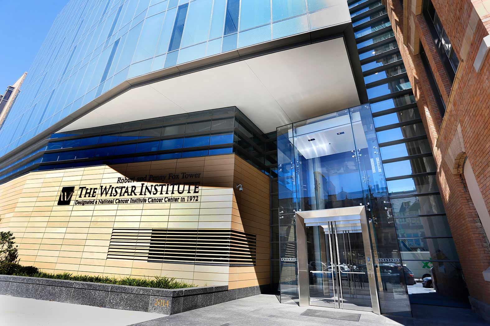 Wistar Institute Vestibule